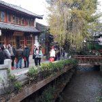中国・雲南省1712(09)~4日目(2)麗江古城